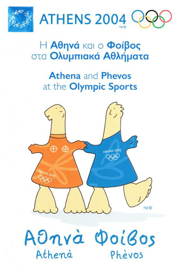 Album Olympic Sports Athens 2004 1st page