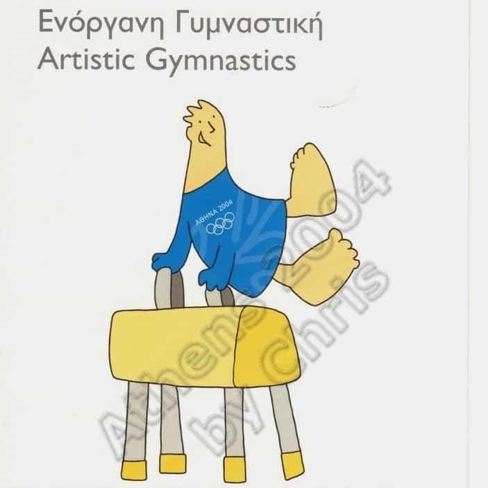 Artistic Gymnastics Olympic Sports Self Adhesive Postcard Athens 2004