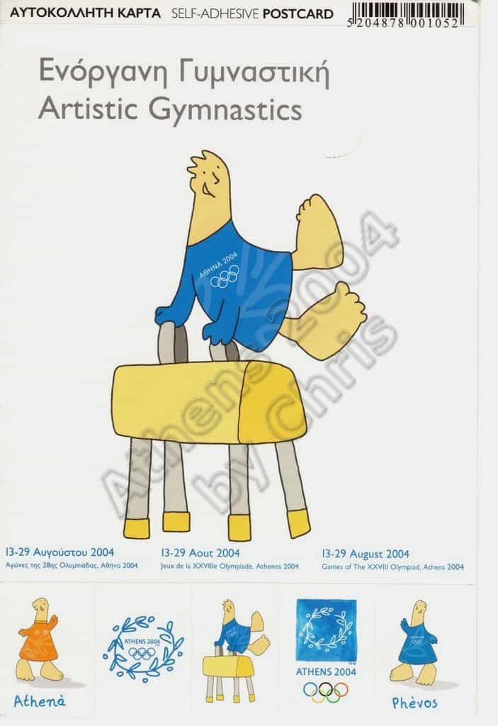 Artistic Gymnastics Olympic Sports Self Adhesive Postcard Athens 2004
