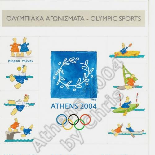 Athens 2004 Logo Olympic Sports Self Adhesive Postcard Athens 2004
