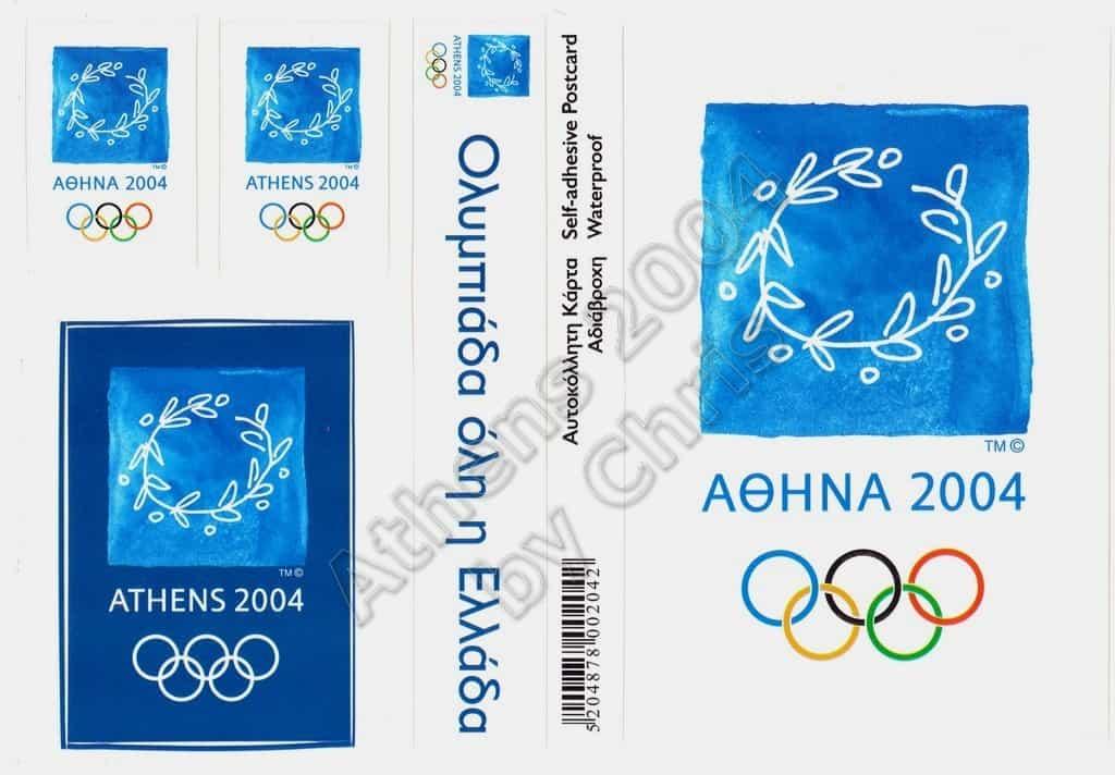 Athens 2004 Logo Self Adhesive Postcard Athens 2004 Olympic Games