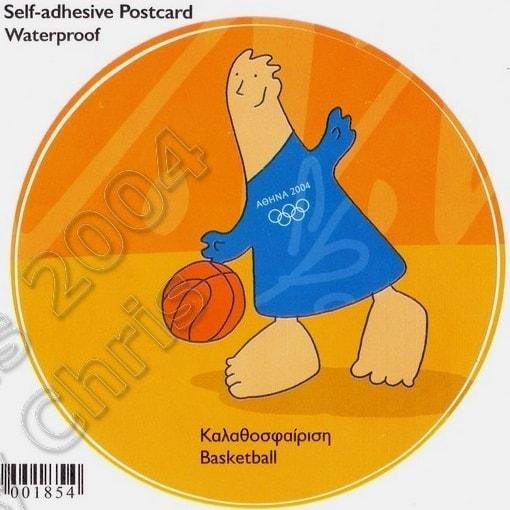 Basketball Greek Flag Self Adhesive Postcard Athens 2004 Olympic Games