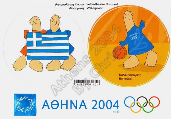Basketball Greek Flag Self Adhesive Postcard Athens 2004 Olympic Games