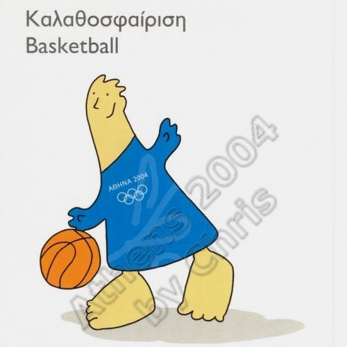Basketball Olympic Sports Self Adhesive Postcard Athens 2004