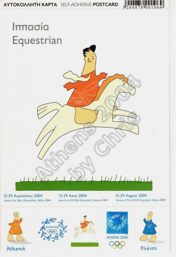 Equestrian Olympic Sports Self Adhesive Postcard Athens 2004
