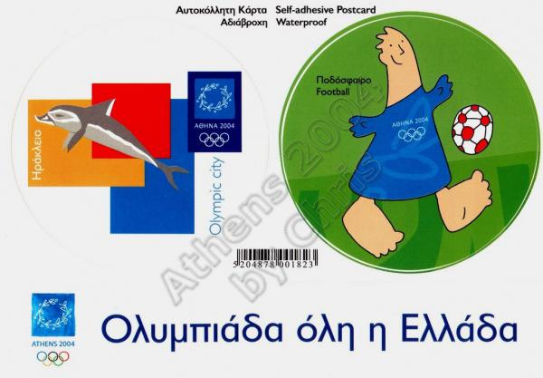 Football Heraklion Self Adhesive Postcard Athens 2004 Olympic Games