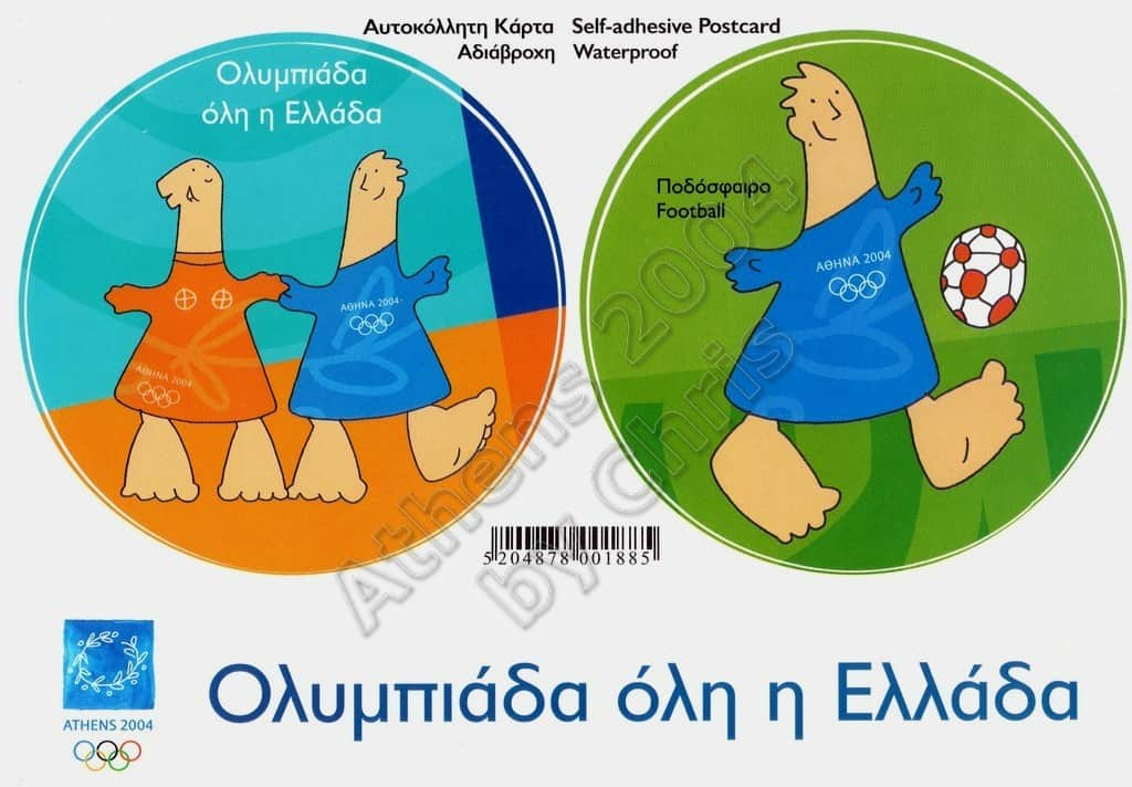 Football Mascot Self Adhesive Postcard Athens 2004 Olympic Games