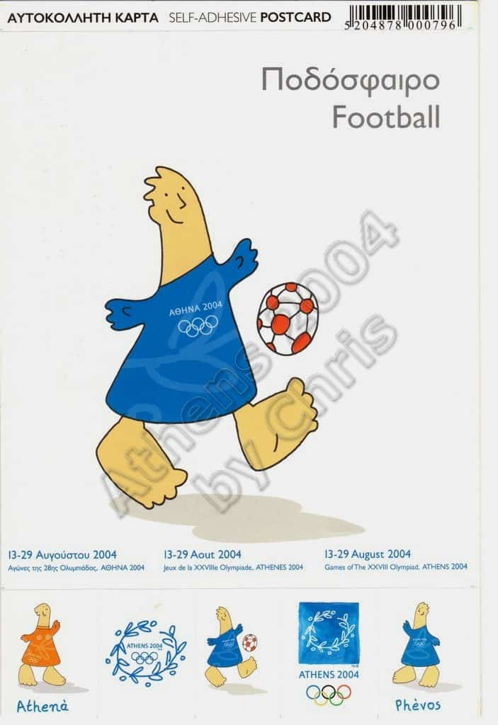 Football Olympic Sports Self Adhesive Postcard Athens 2004
