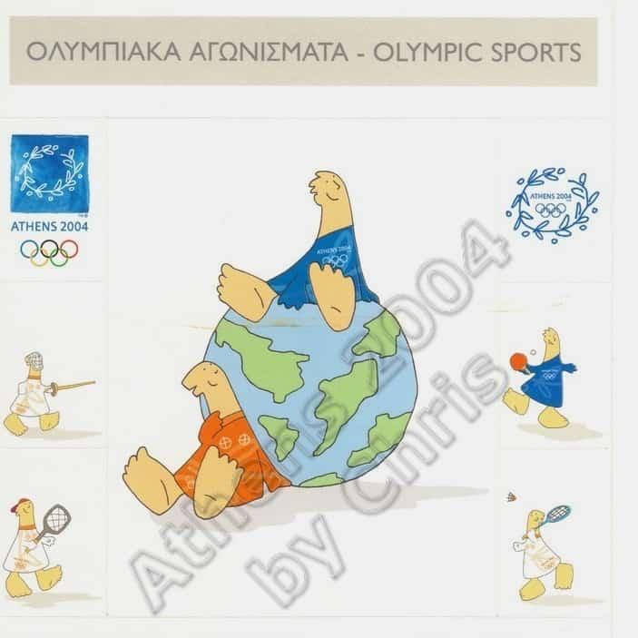 Mascot Global Olympic Sports Self Adhesive Postcard Athens 2004