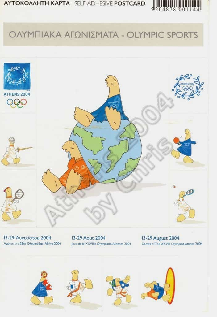 Mascot Global Olympic Sports Self Adhesive Postcard Athens 2004