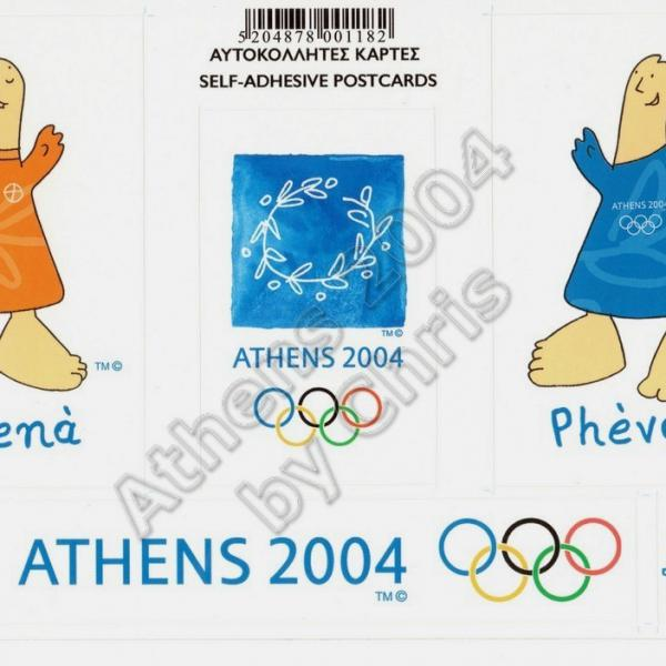 Mascot Logo Olympic Sports Self Adhesive Postcard Athens 2004