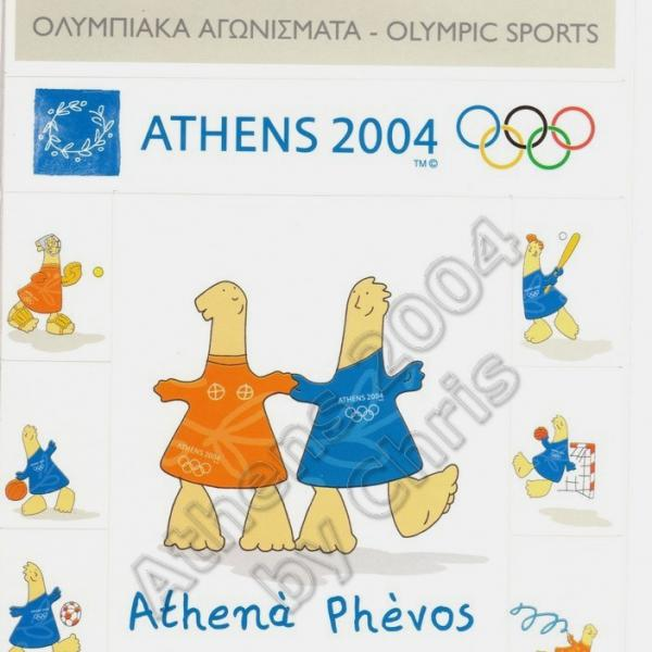 Mascot Olympic Sports Self Adhesive Postcard Athens 2004