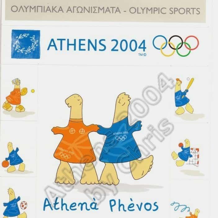 Mascot Olympic Sports Self Adhesive Postcard Athens 2004