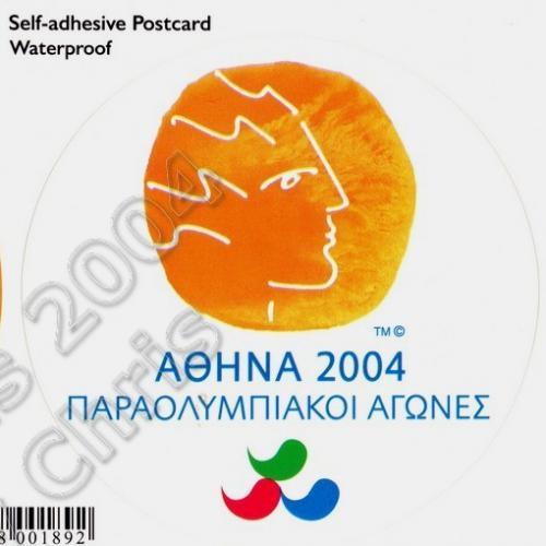 Paralympic Logo Self Adhesive Postcard Athens 2004 Paralympic Games