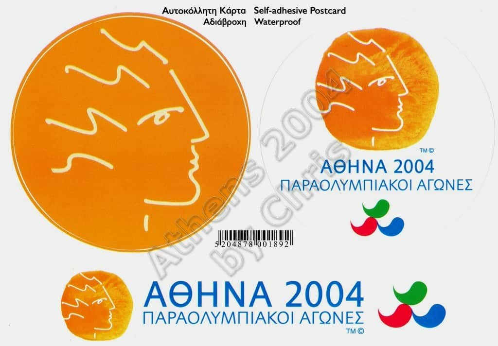 Paralympic Logo Self Adhesive Postcard Athens 2004 Paralympic Games