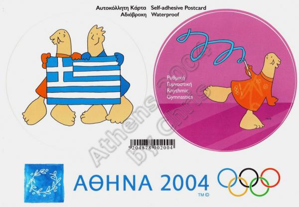 Rhythmic Gymnastics Self Adhesive Postcard Athens 2004 Olympic Games