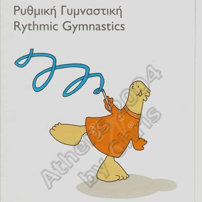 Rhythmic Gymnastics Olympic Sports Self Adhesive Postcard Athens 2004