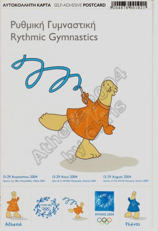 Rhythmic Gymnastics Olympic Sports Self Adhesive Postcard Athens 2004