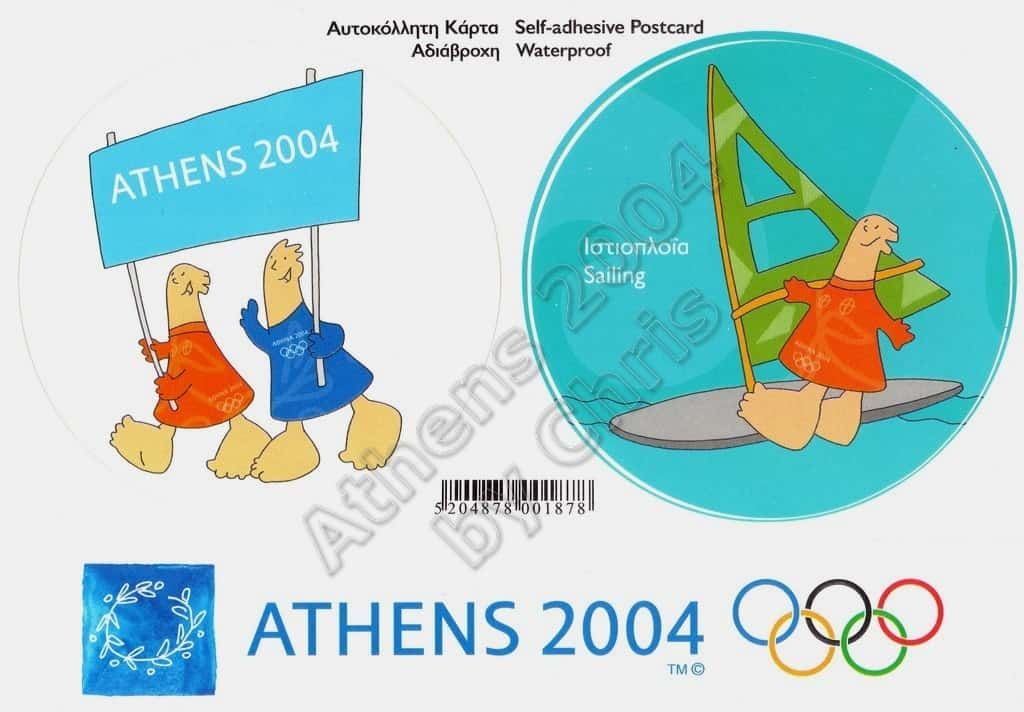 Sailing Self Adhesive Postcard Athens 2004 Olympic Games