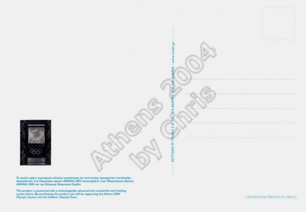 Self Adhesive Postcard Back Side Athens 2004 Olympic Games