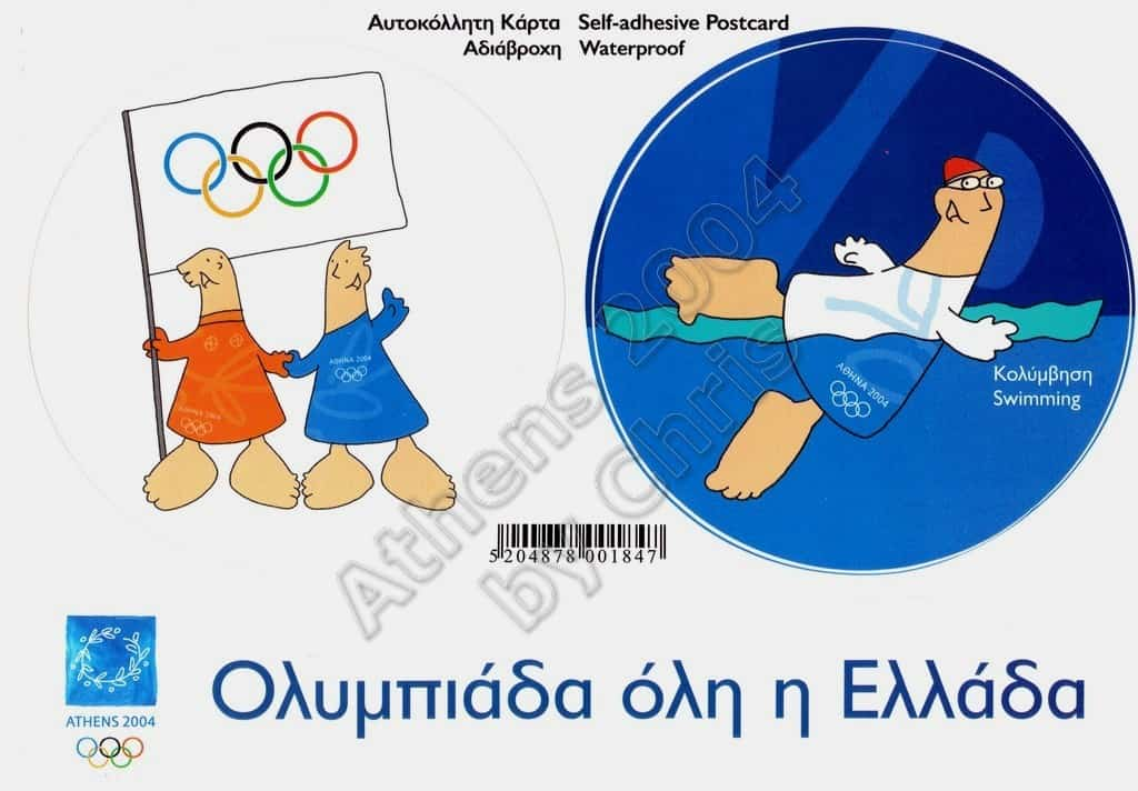Swimming Mascot Self Adhesive Postcard Athens 2004 Olympic Games