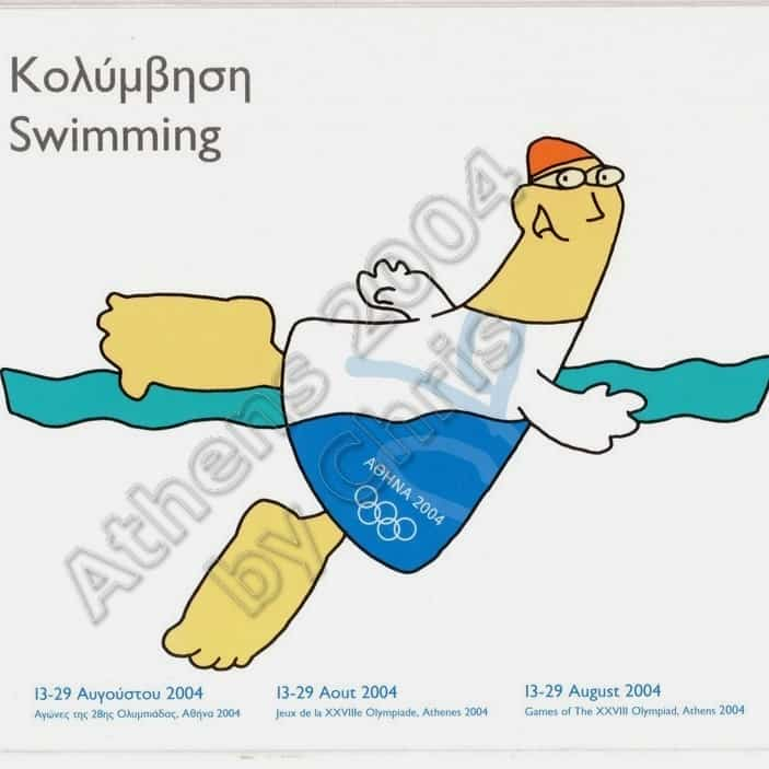 Swimming Olympic Sports Self Adhesive Postcard Athens 2004