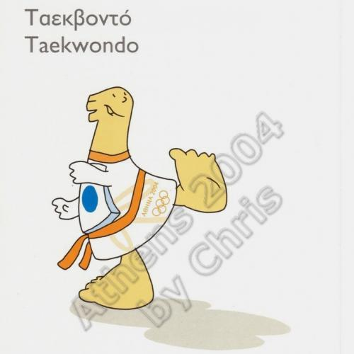 Taekwondo Olympic Sports Self Adhesive Postcard Athens 2004