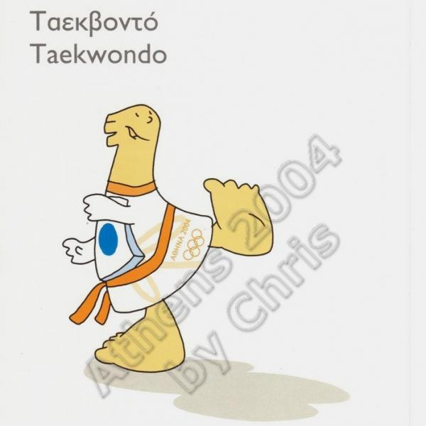 Taekwondo Olympic Sports Self Adhesive Postcard Athens 2004