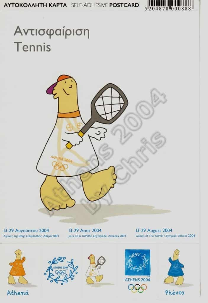 Tennis Olympic Sports Self Adhesive Postcard Athens 2004