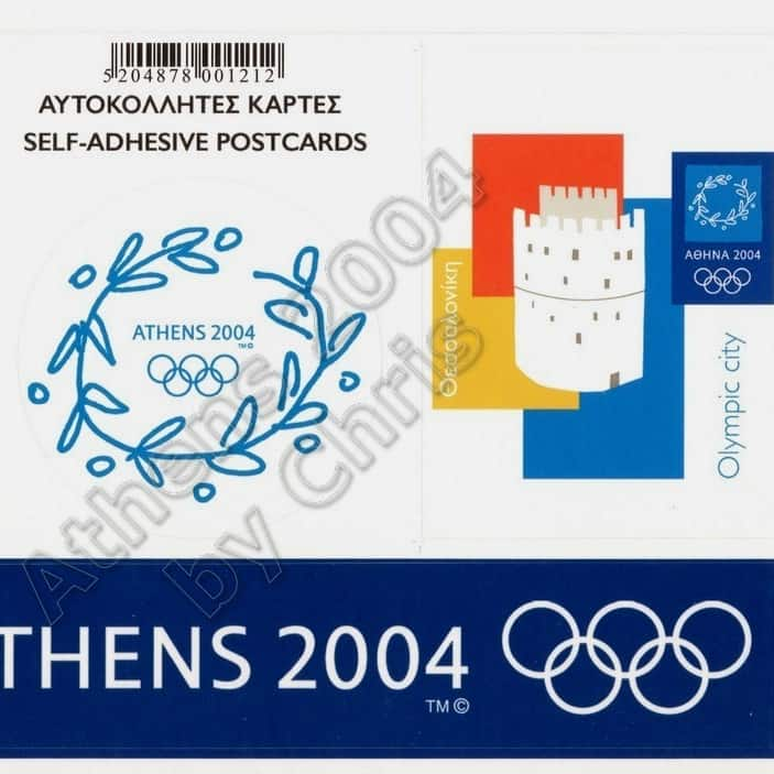 Thessaloniki Olympic City Self Adhesive Postcard Athens 2004