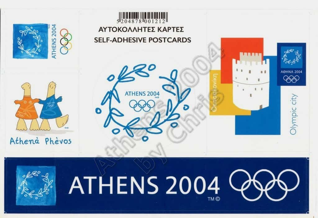 Thessaloniki Olympic City Self Adhesive Postcard Athens 2004