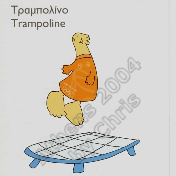 Trampoline Olympic Sports Self Adhesive Postcard Athens 2004
