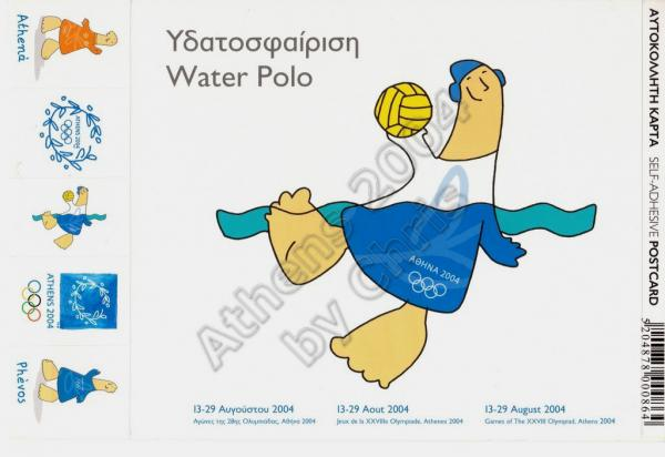 Waterpolo Olympic Sports Self Adhesive Postcard Athens 2004