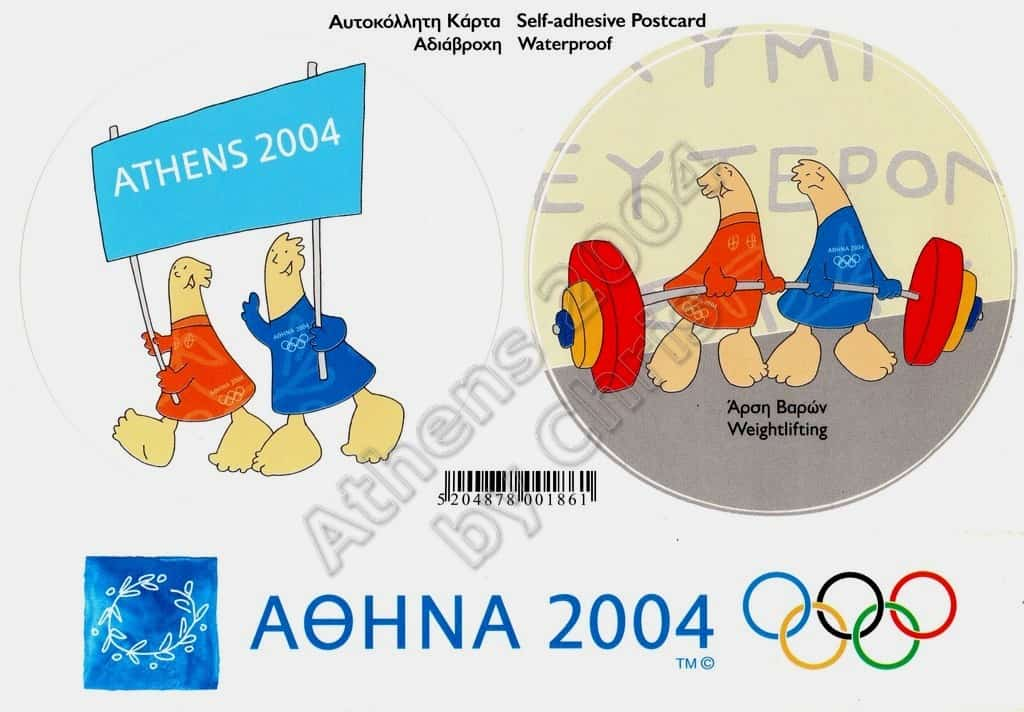 Weightlifting Mascot Self Adhesive Postcard Athens 2004 Olympic Games