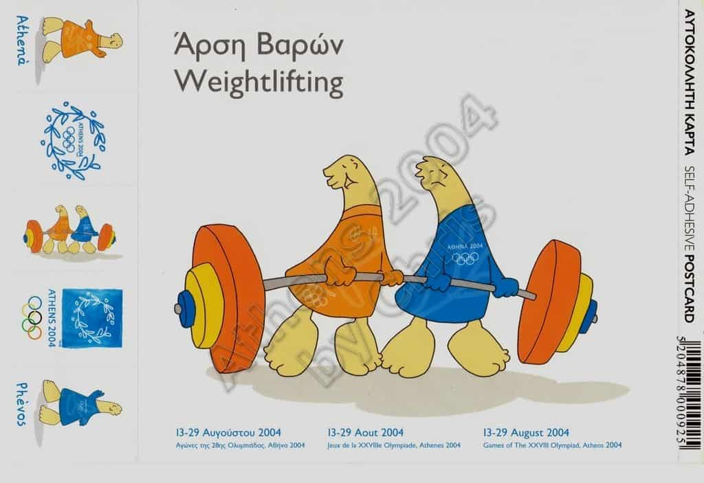 Weightlifting Olympic Sports Self Adhesive Postcard Athens 2004