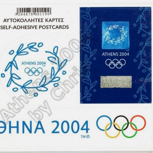 Wreath Blue Logo Self Adhesive Postcard Athens 2004