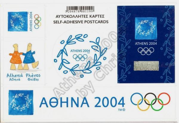Wreath Blue Logo Self Adhesive Postcard Athens 2004