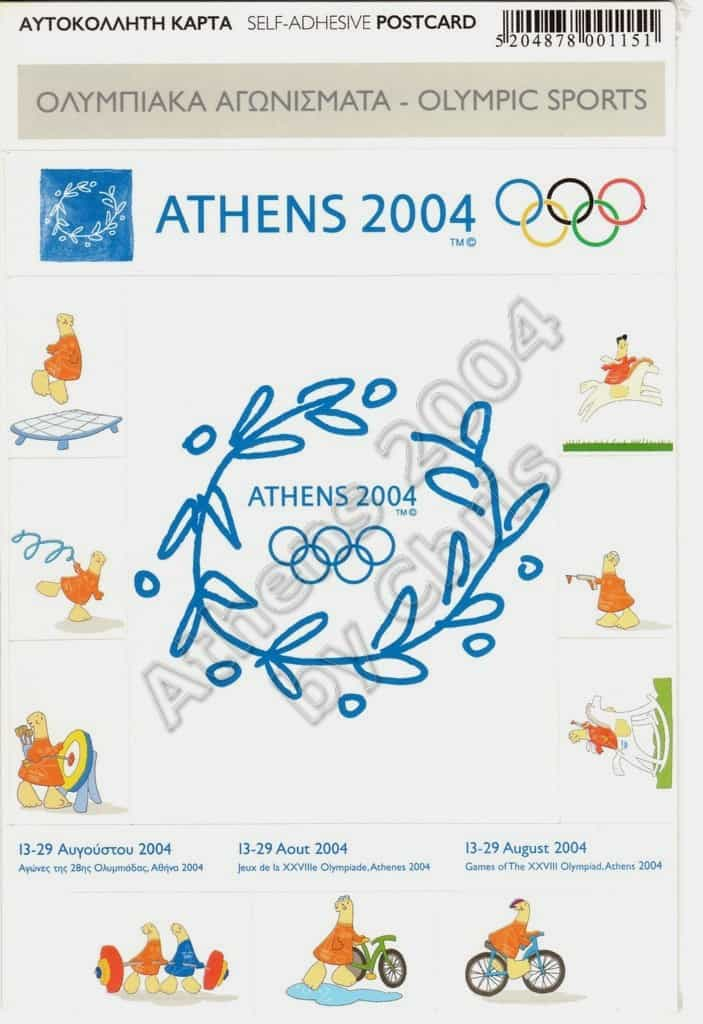 Wreath Logo Olympic Sports Self Adhesive Postcard Athens 2004