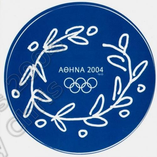 Wreath Logo Self Adhesive Postcard Athens 2004 Olympic Games