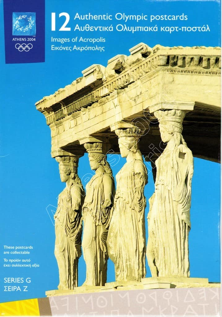 12 Images of Acropolis olympic postcards series G