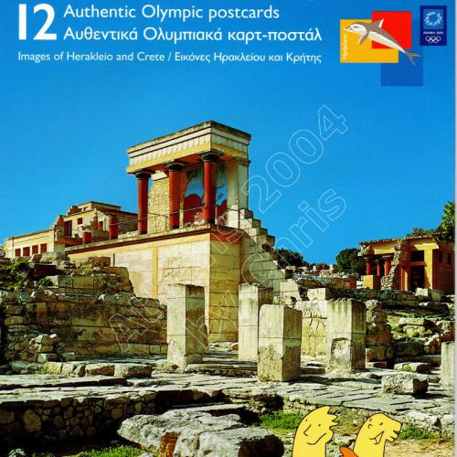 12 Images of Crete Island olympic postcards series H