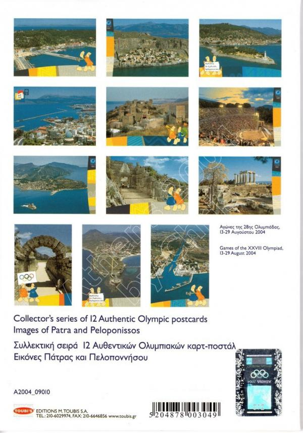 12 Images of Peloponissos Region postcards series J