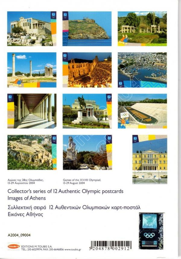 12 images of Athens olympic postcards series d
