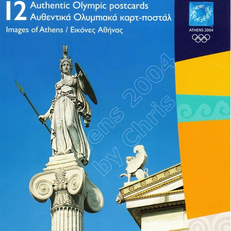 12 images of Athens postacards series d