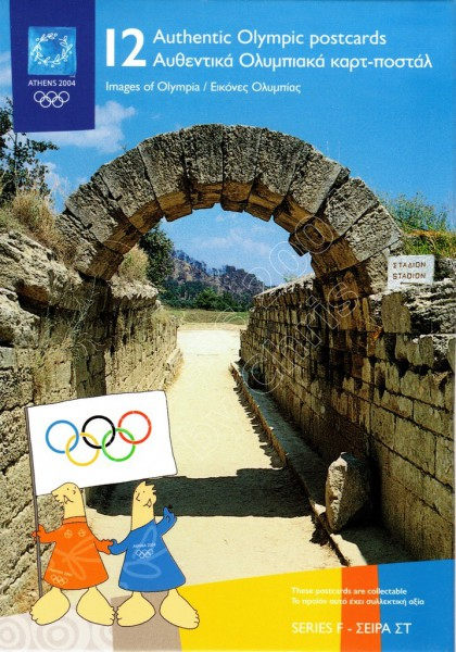 12 images of Olympia Olympic Postcards Series F