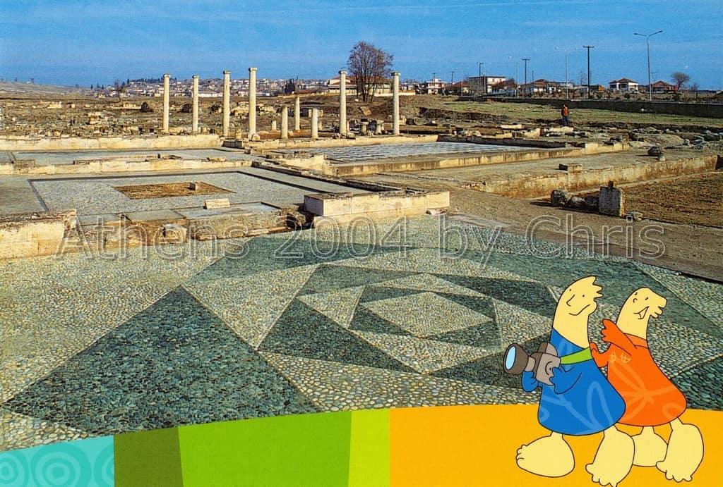 Ancient Pella postcard series I