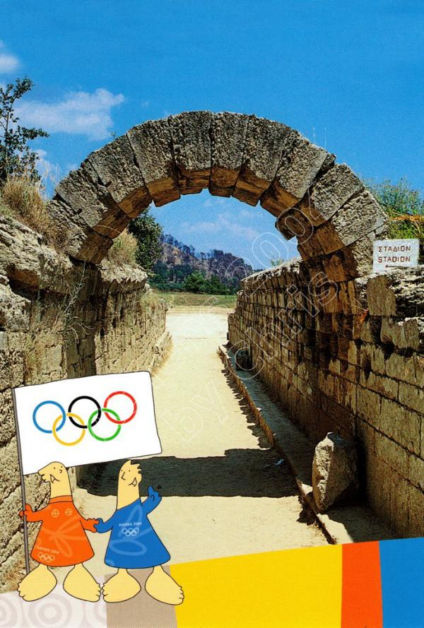 Ancient Stadium at Olympia postcard series J