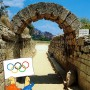Ancient Stadium at Olympia postcard series J