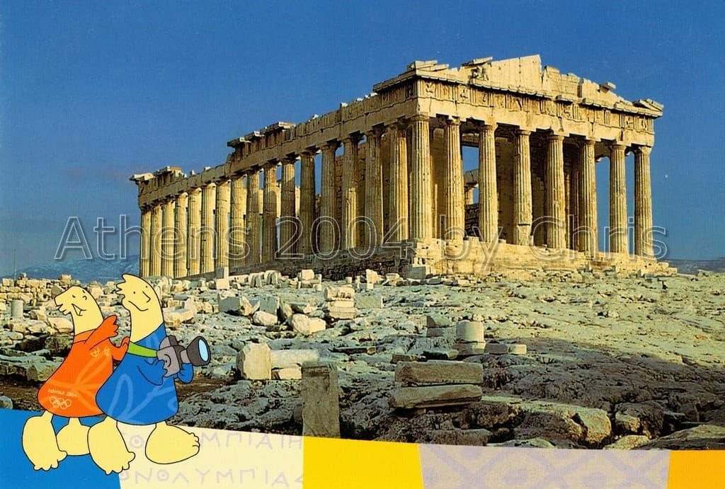 Athens Acropolis postcard series E