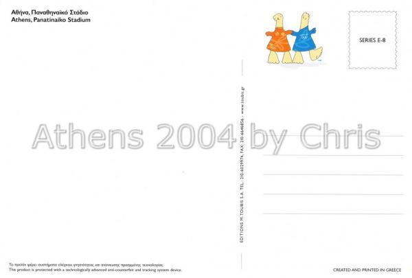 Athens Panathinaiko Stadium postcard series E back side